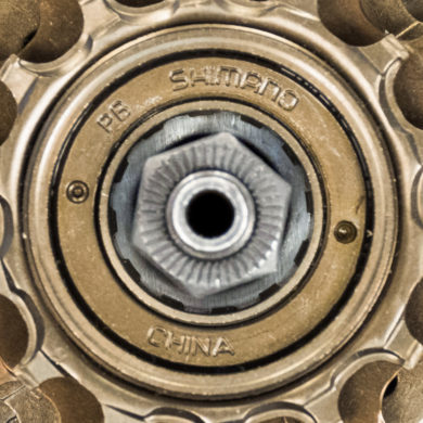 Straight-on shot of Shimano® freewheel with 12 internal splines