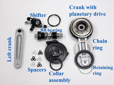Figure 1. The Truvativ® HammerSchmidt™ system